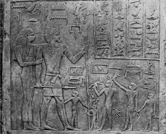 sacrificii umane egipt